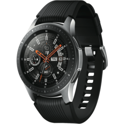 Hire a Galaxy Watch Mandurah